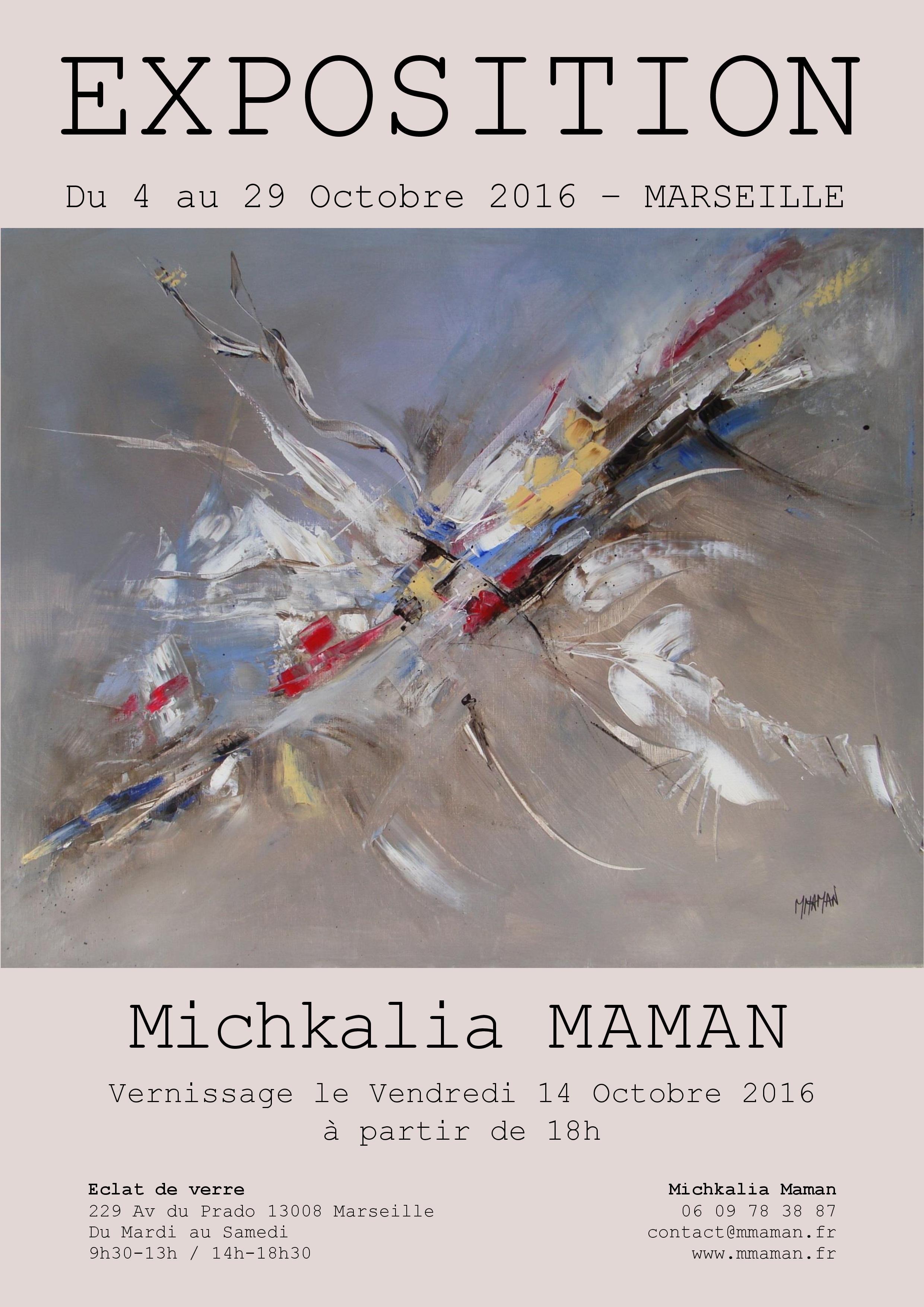 Michkalia Maman