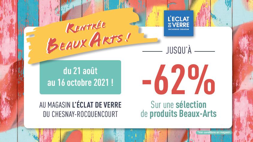 Promotions matÉriel beaux-arts à Versailles